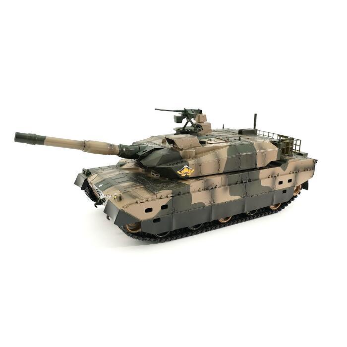 BB弾バトルタンク ウェザリング仕様 陸上自衛隊10式戦車