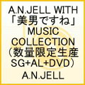 A.N.JELL WITH TBS系金曜ドラマ「美男ですね」MUSIC COLLECTION(数量限定生産SG+AL+DVD)