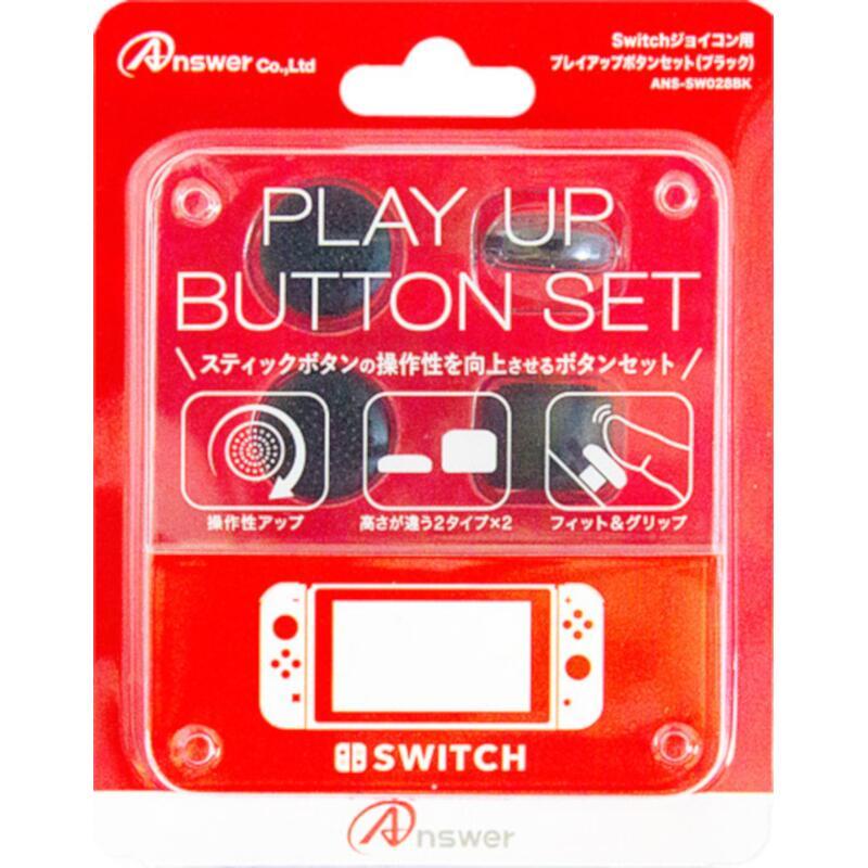 Switchジョイコン用 プレイアップボタンセット(ブラック)