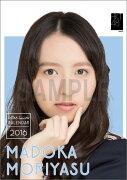 (卓上) 森保まどか 2016 HKT48 カレンダー