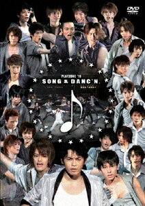 PLAYZONE'11 SONG & DANC'N.画像