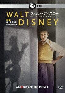 ウォルト・ディズニー 第一章・第二章 HDマスター版