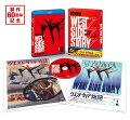 【初回限定生産】ウエスト・サイド物語 日本語吹替音声追加収録版ブルーレイ【Blu-ray】