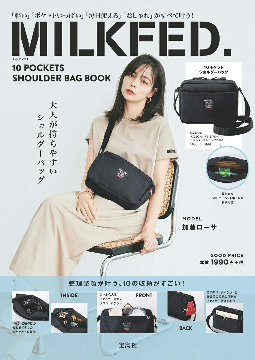 ファッション・美容, ファッション MILKFED. 10 POCKETS SHOULDER BAG BOOK