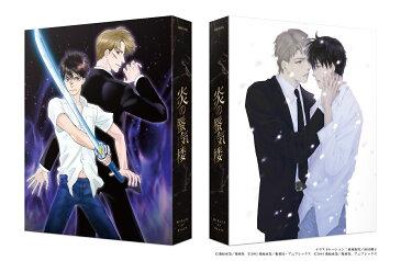 炎の蜃気楼 Blu-ray Disc BOX【Blu-ray】 [ 桑原水菜 ]