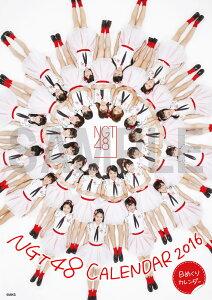 (卓上日めくり) 2016 NGT48 カレンダー【生写真(2種類のうち1種をランダム封入)】…