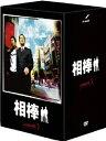 相棒 season 3 BOX 2[5枚組] [ 水谷豊 ]