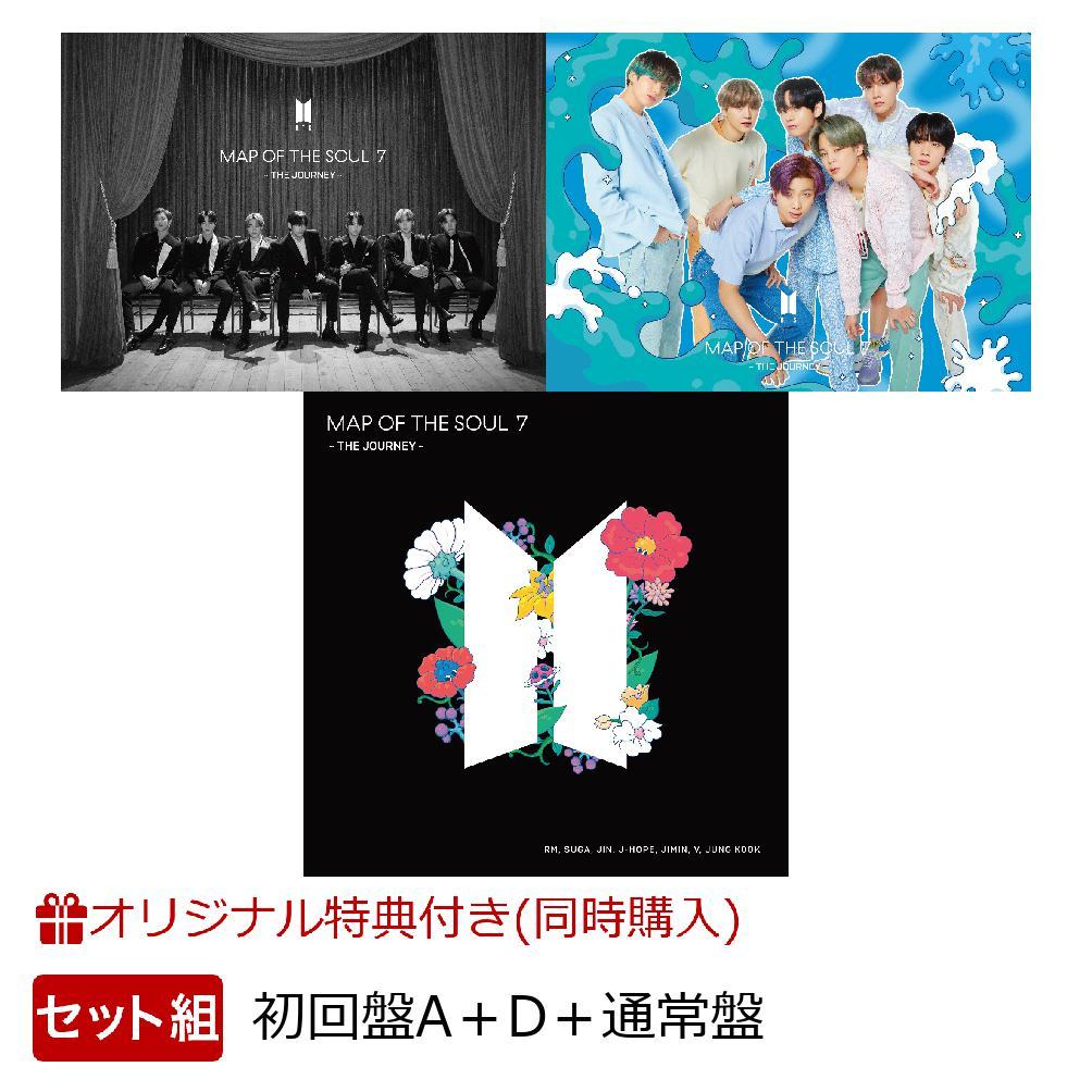ロック・ポップス, その他 3MAP OF THE SOUL : 7 THE JOURNEY (AD()) ((D)) BTS()