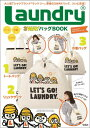 Laundry® 3WAYバッグBOOK