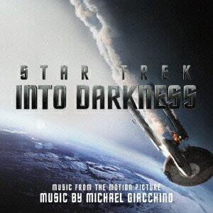 【送料無料】スター・トレック イントゥ・ダークネス(OST) [ マイケル・ジアッチーノ(音楽) ]