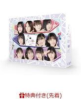 【先着特典】乃木坂どこへ 第1巻 DVD-BOX(オリジナルクリアファイル付き)