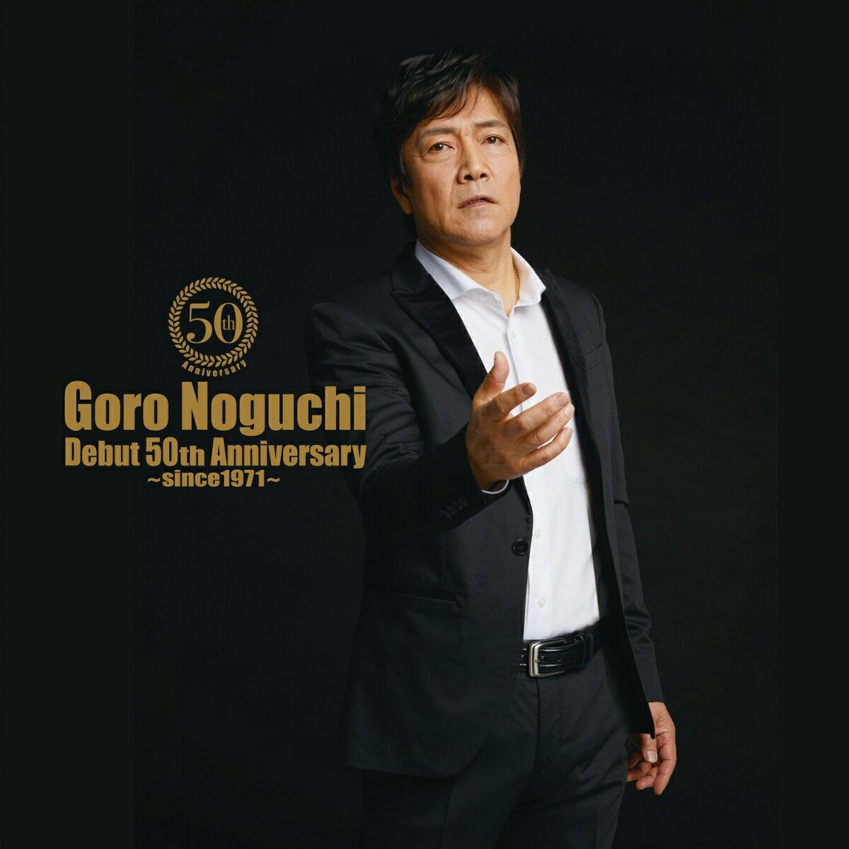 Goro Noguchi Debut 50th Anniversary 〜since1971〜 (CD Only盤)画像
