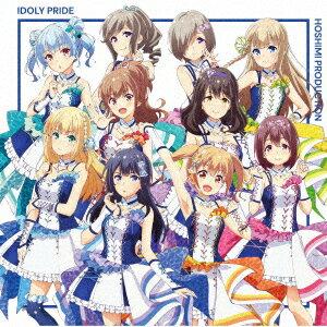 【楽天ブックス限定先着特典】IDOLY PRIDE (初回限定盤 CD+DVD)(ブロマイド)