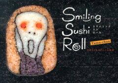 【楽天ブックスならいつでも送料無料】Smiling Sushi Roll [ たまちゃん ]