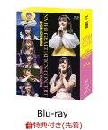 【先着特典】NMB48 GRADUATION CONCERT〜MIORI ICHIKAWA / FUUKO YAGURA〜(生写真3枚セット付き)【Blu-ray】