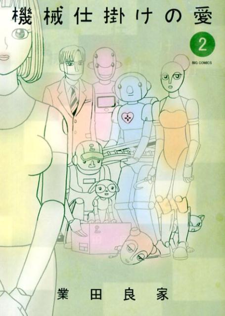 ロボット神父