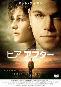 【送料無料】ヒア アフター(DVD)