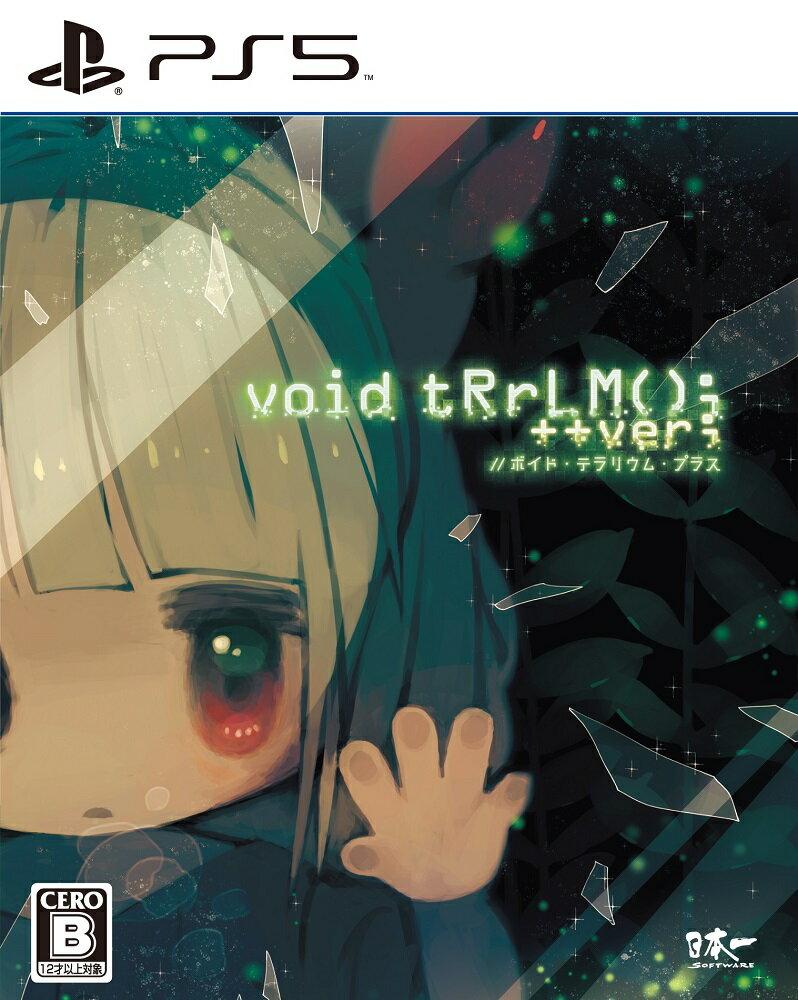 void tRrLM(); ++ver; //ボイド・テラリウム・プラス PS5版