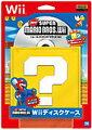 NewスーパーマリオブラザーズWii Wiiディスクケースの画像