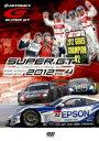 SUPER GT 2012 VO...