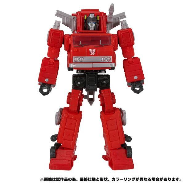 トランスフォーマー キングダムシリーズ KD-10 オートボットインフェルノ