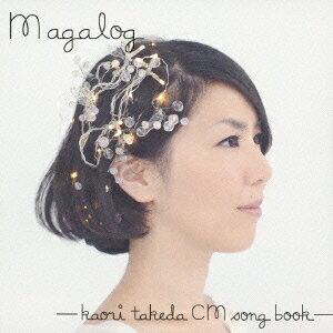 Magalog-kaori takeda CM song book-画像