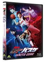 舞台「黒子のバスケ」IGNITE-ZONE【Blu-ray】