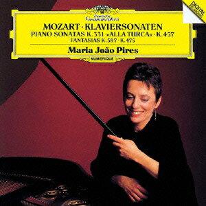 モーツァルト:ピアノ・ソナタ第11番≪トルコ行進曲付き≫、第14番、他画像