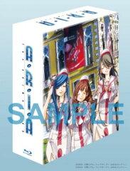 【楽天ブックスならいつでも送料無料】ARIA The ANIMATION Blu-Ray BOX 【Blu-ray】