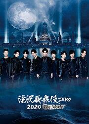滝沢歌舞伎 ZERO 2020 The Movie(通常盤 DVD)
