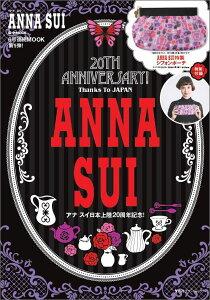 【楽天ブックスならいつでも送料無料】ANNA SUI 20TH ANNIVERSARY! 〜Thanks To JAPAN