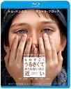 【送料無料】ものすごくうるさくて、ありえないほど近い ブルーレイ&DVDセット【Blu-ray】 [ ト...