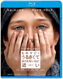 ものすごくうるさくて、ありえないほど近い ブルーレイ&DVDセット【Blu-ray】