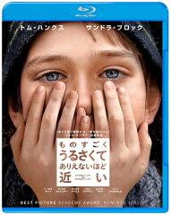 【送料無料】ものすごくうるさくて、ありえないほど近い ブルーレイ&DVDセット【Blu-ray】