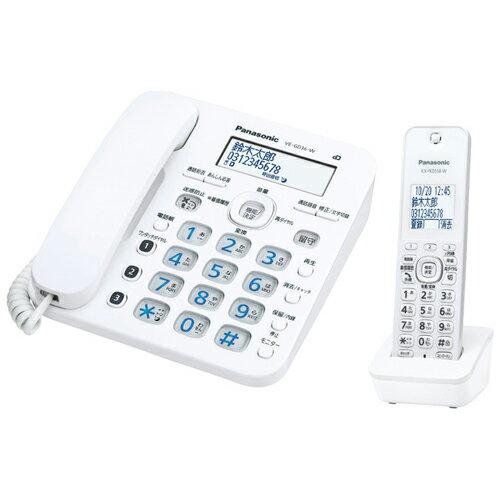 Panasonic コードレス電話機(子機1台付き)(ホワイト) VE-GD36DL-W