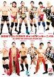 全日本プロレス2013 チャンピオン・カーニバル [ 大森隆男 ]