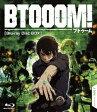 BTOOOM! Blu-ray Disc BOX【Blu-ray】