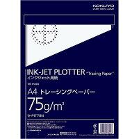 コクヨ インクジェット プロッター用紙 トレーシングペーパー A4 100枚 セーPIT79N