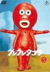 クレクレタコラ コンプリート・コレクション vol.5 [ 太田淑子 ]