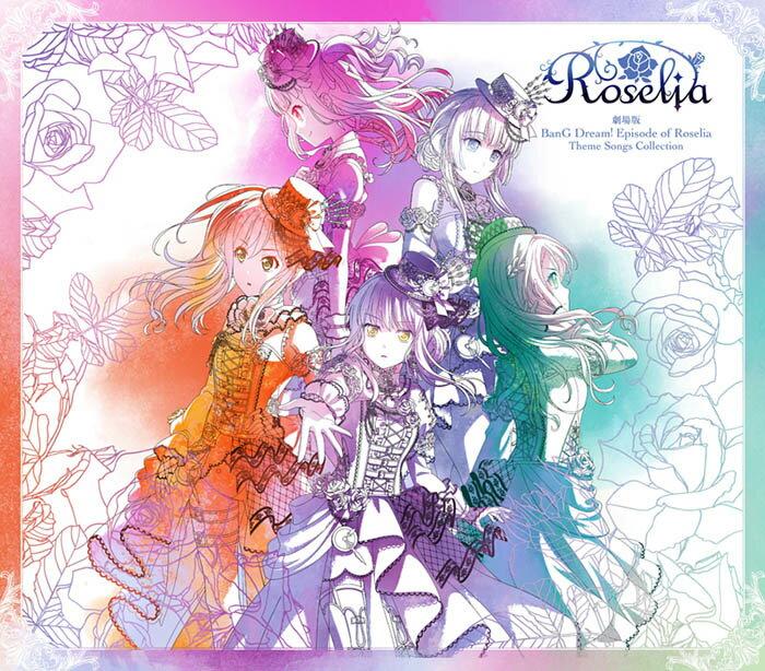 CD, アニメ BanG Dream! Episode of RoseliaTheme Songs CollectionBlu-ray Roselia