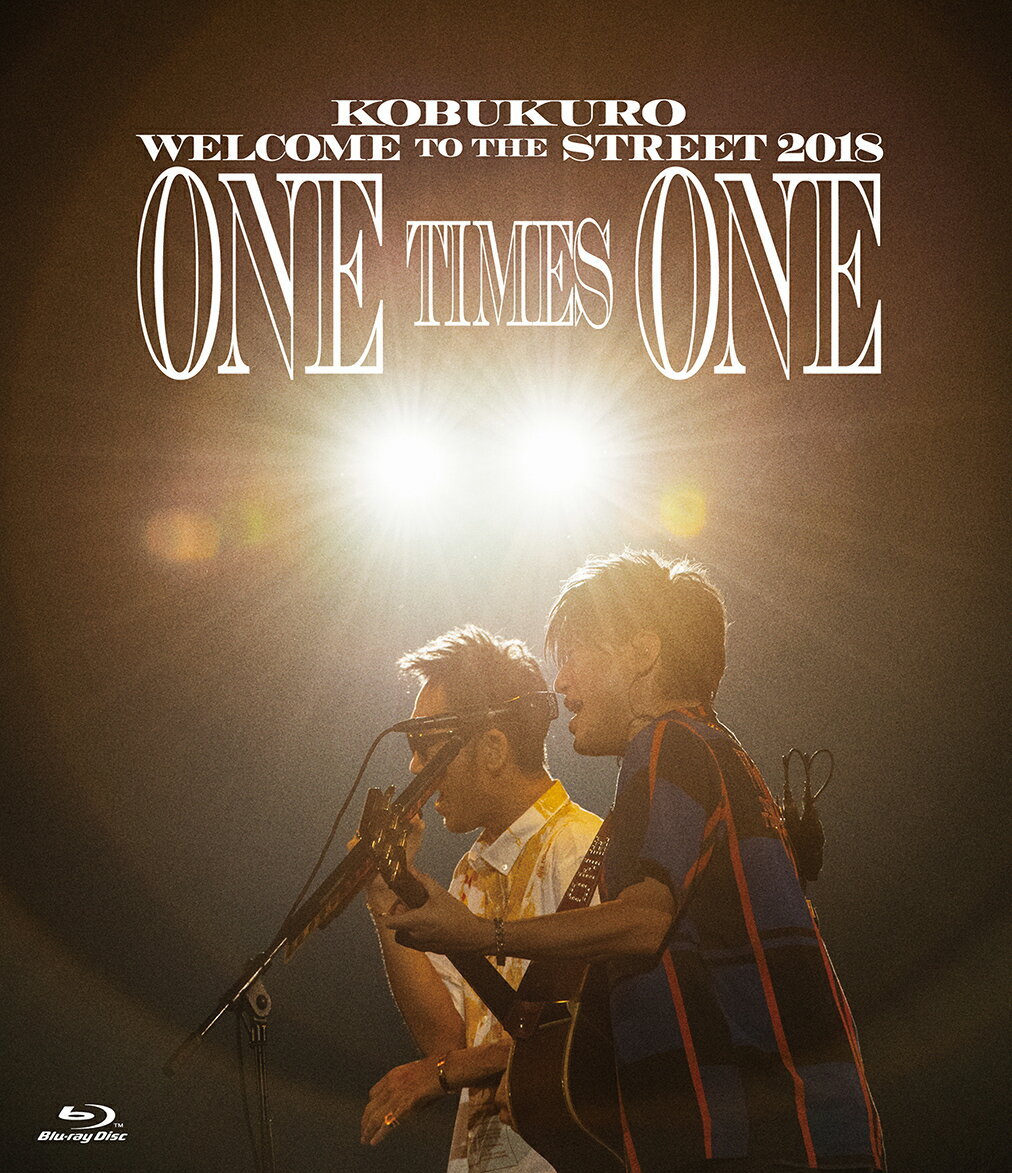 KOBUKURO WELCOME TO THE STREET 2018 ONE TIMES ONE FINAL at 京セラドーム大阪(BD通常盤)【Blu-ray】画像