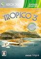 Tropico 3 Xbox360プラチナコレクションの画像