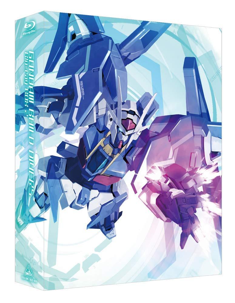ガンダムビルドダイバーズ Blu-ray BOX 2[スタンダード版]<最終巻>【Blu-ray】