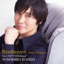 ベートーヴェン:ピアノソナタ5 第1番・第4番・第8番『悲愴』 [ 近藤嘉宏 ]