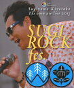 "30th Anniversary SUGIYAMA,KIYOTAKA The open air live 2013 ""SUGI ROCK fes."