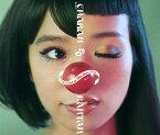 メビウスの行き止まり (CD+DVD) [ チャラン・ポ・ランタン ]