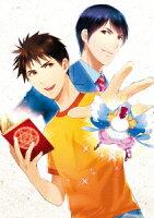 妖怪アパートの幽雅な日常 DVD-BOX Vol.1