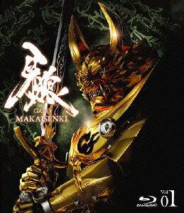 牙狼<GARO>〜MAKAISENKI〜 vol.1【Blu-ray】画像