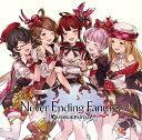 Never Ending Fantasy ~GRANBLUE FANTASY~ [ (ゲーム・ミュージック) ]