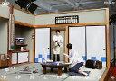 小林賢太郎テレビ4・5 [ 大泉洋 ]